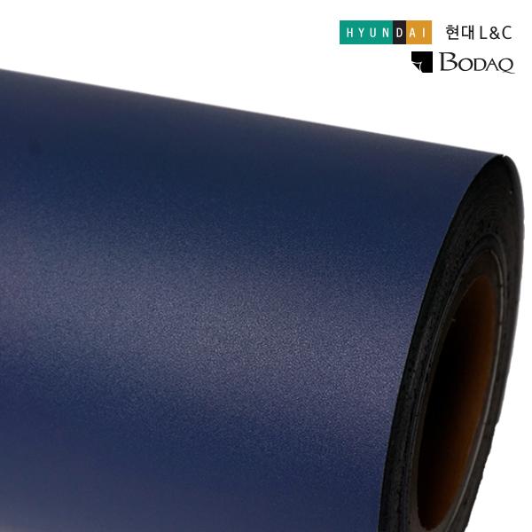 현대엘앤씨 인테리어필름 단색시트지 시트지, 네이비-S204