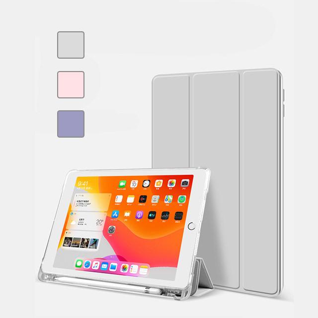오젬 아이패드 에어3 10.5 애플펜슬수납 에어 프로텍션 케이스, 라벤더
