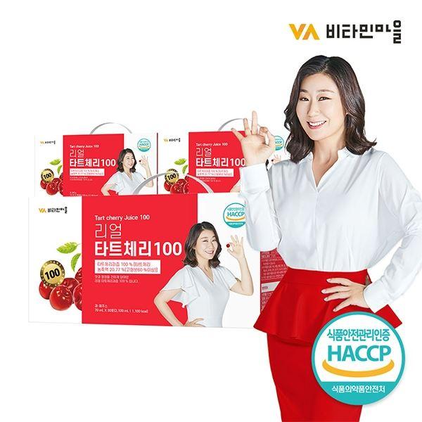 비타민마을 타트체리 100 리얼 타트체리주스 3박스 30포 x 3박스, 단품/선택