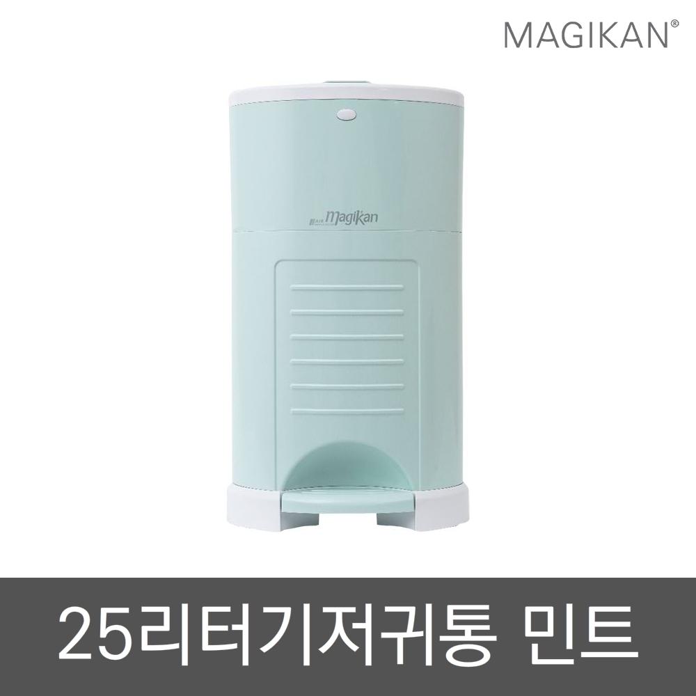 매직캔 매직캔기저귀통25리터 M280NS 기본리필포함, 04_M280NSM→25L 매직캔기저귀통/민트