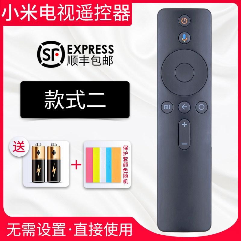 샤오미 미 TV 스틱 넷플릭스 1080P 글로벌버전/블랙 Mi TV Stick Xiaomi 박스 국제 버전 Android 블루투스, 스타일 2 + 보호 커버 + SF Express
