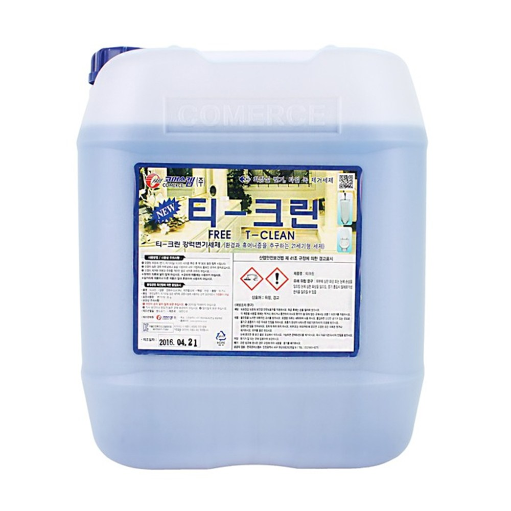 티크린 20L 화장실 타일 변기 강력 세정제 악취 살균