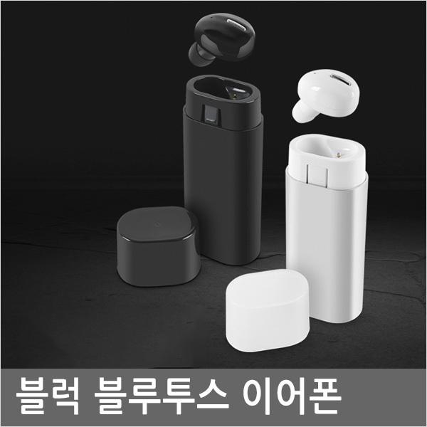 EP3342BT 한쪽귀 간편하게 화물차기사 블루투스이어폰, 블랙