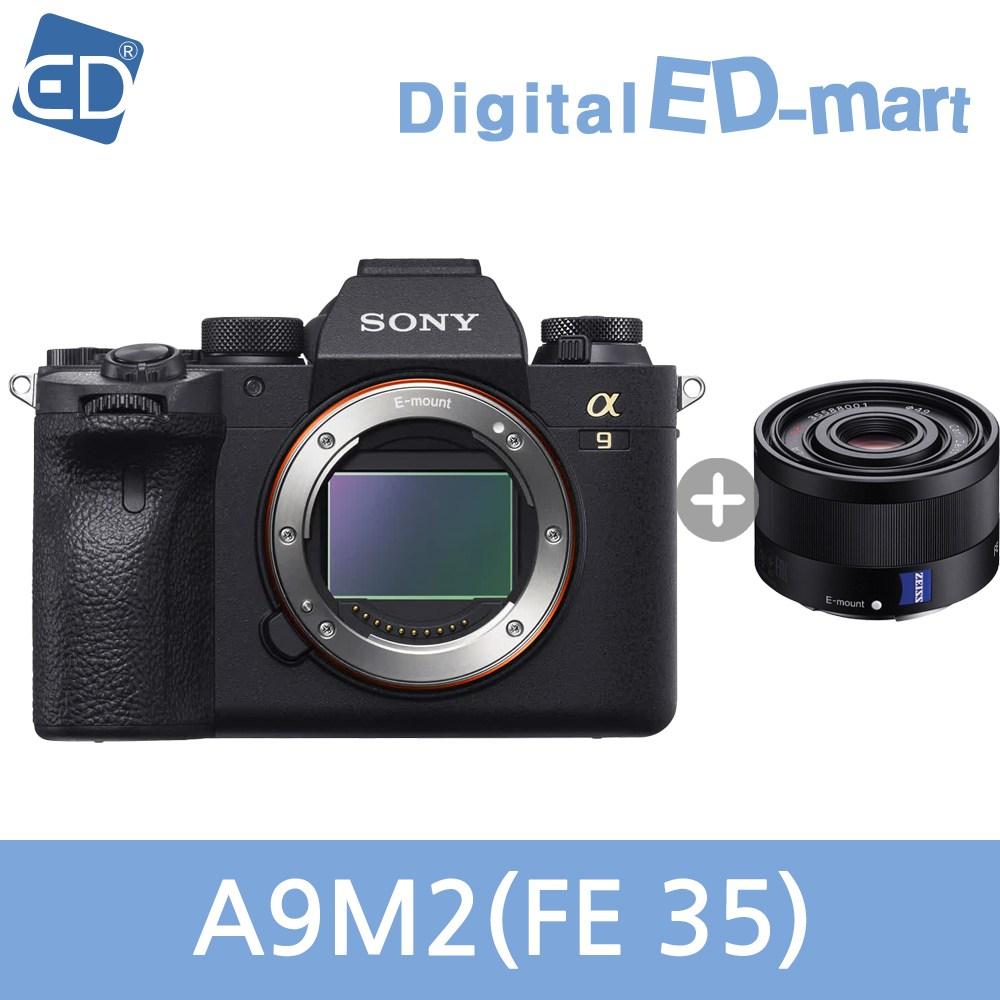 소니 A9M2 미러리스카메라, 04 소니정품A9M2 / FE 35mm F2.8 ZA 액정필름