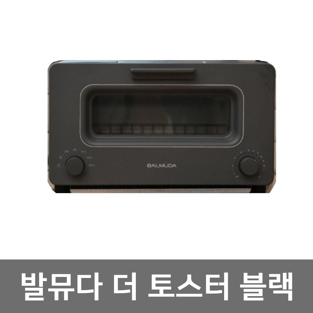 발뮤다 더 토스터 블랙 정품, K01K-GW