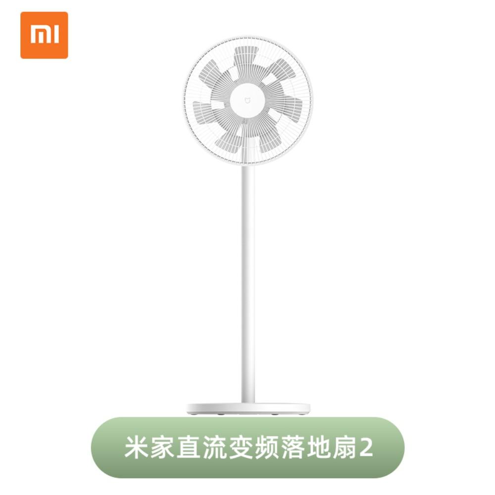 샤오미 17pin 무선 선풍기 충전식 xiaomi 캠핑 선풍기, Mijia DC 인버터 플로어 팬 2 (POP 2011141172)