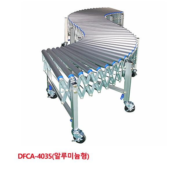 MDT7923 대화컨베어 자바라컨베이어 DCFA-4035 알루미늄형 자바라/컨베어/컨베이어/5670211