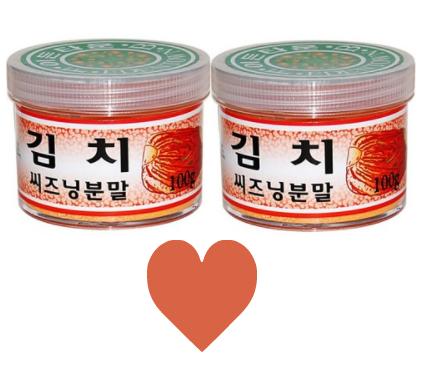 김치시즈닝 가루 분말 200g 1+1, 단품, 단품
