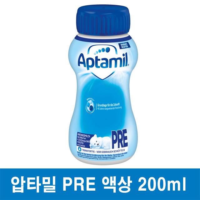 압타밀 액상분유 PRE단계 200ml, 24개입