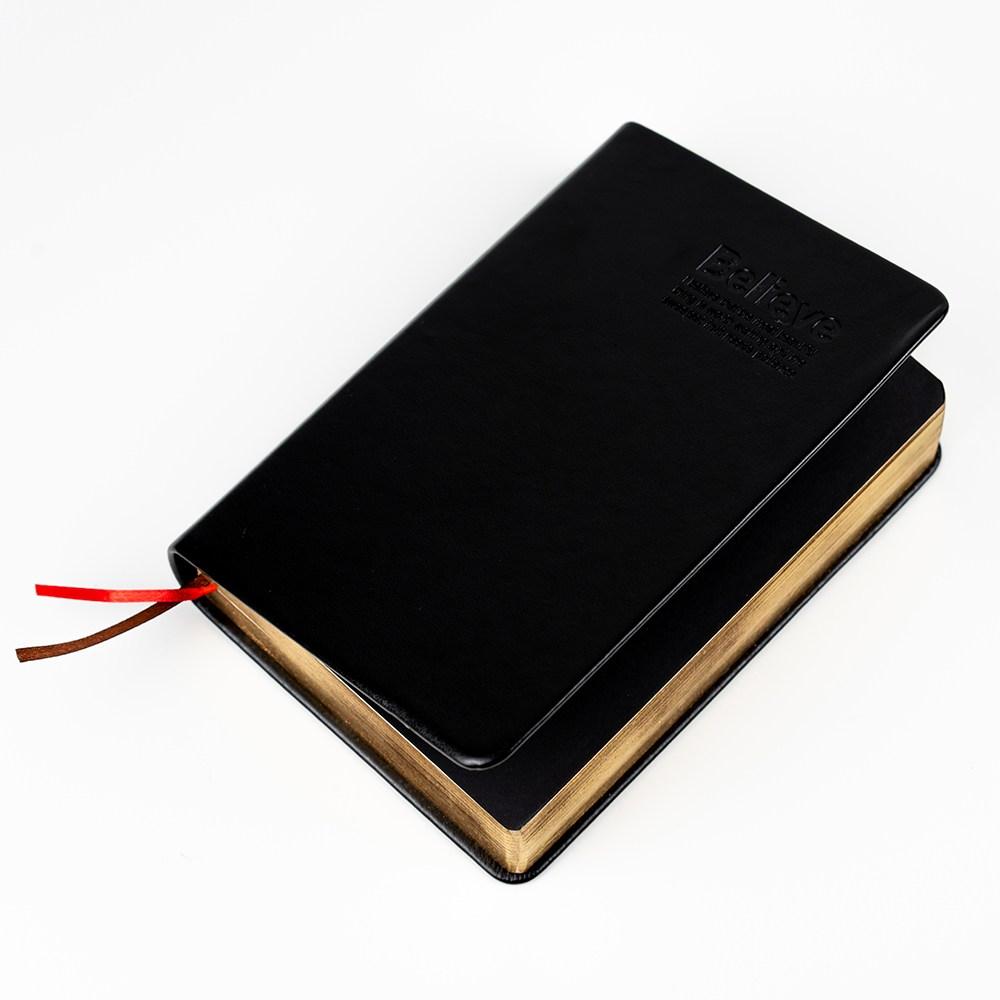 히어로피플 무지 성경 필사 금판 감성 교환 비밀 일기 빈티지 독서 커플 노트 공책