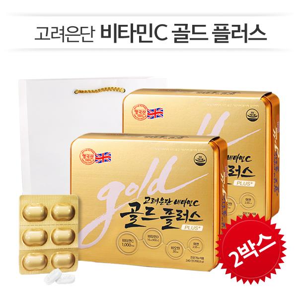 하루한알 간편한 비타민C [고려은단] 본사정품 유재석비타민C 골드플러스 2박스 총480정+쇼핑백, 2box