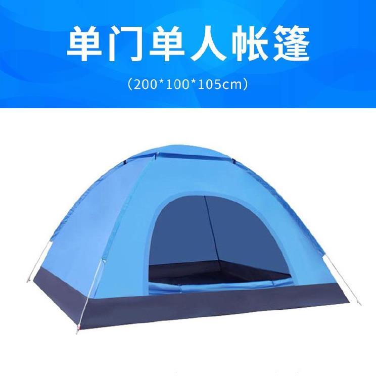 2인용텐트 텐트 실외 빠른오픈 편리함 겨울 보온 두꺼운보호 추운 2인 비방지 심플 자외선차단 방수 방풍 1인, T02-싱글도어 블루