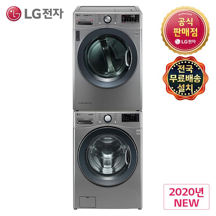 LG TROMM F21VDU-6D(F21VDU+RH16VTD) 세탁기 건조기세트 (주)삼정, F21VDU+RH16VTD
