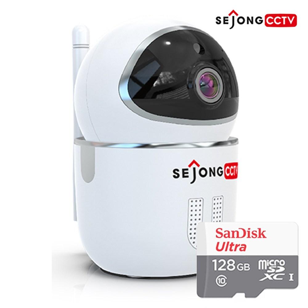 세종CCTV 지킴이 2MP 무선 Wi-Fi 실내 적외선 회전형 IP카메라 홈캠 1080P 아기모니터, 세종CCTV 홈캠 지킴이+SD카드 128GB포함