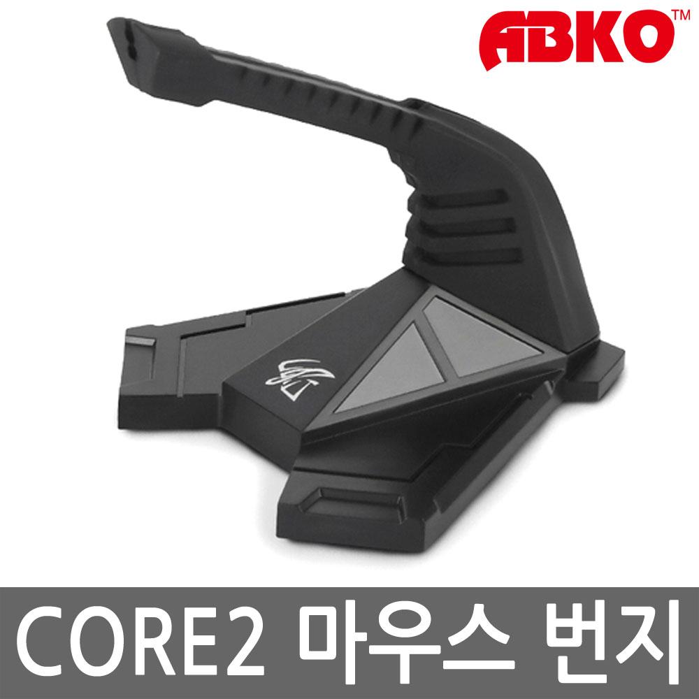 앱코 HACKER CORE2 마우스 번지 정품, 1개