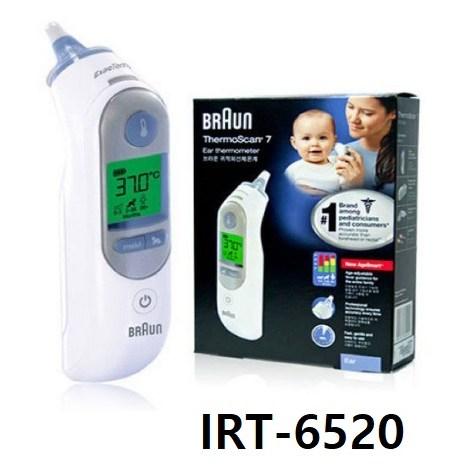 브라운 BRAUN 귀체온계 IRT-6520 적외선 체온계 정품, 화이트 (WHITE)