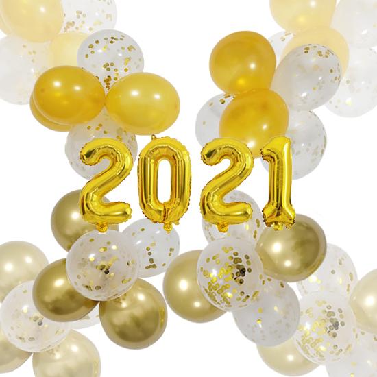 연말 신년 파티 홈파티 숫자 풍선 세트 2021 풍선, 숫자2021(4P)+펄엘로우골드(10P)
