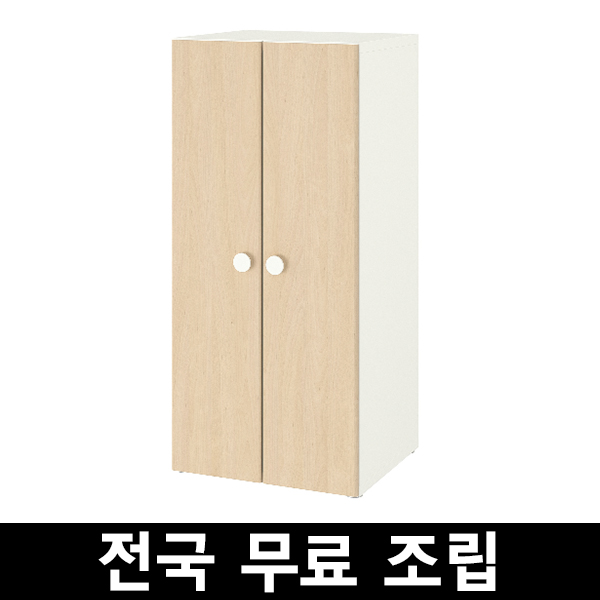 IKEA 이케아 스투바 푈리아옷장 전국 무료조립, 화이트
