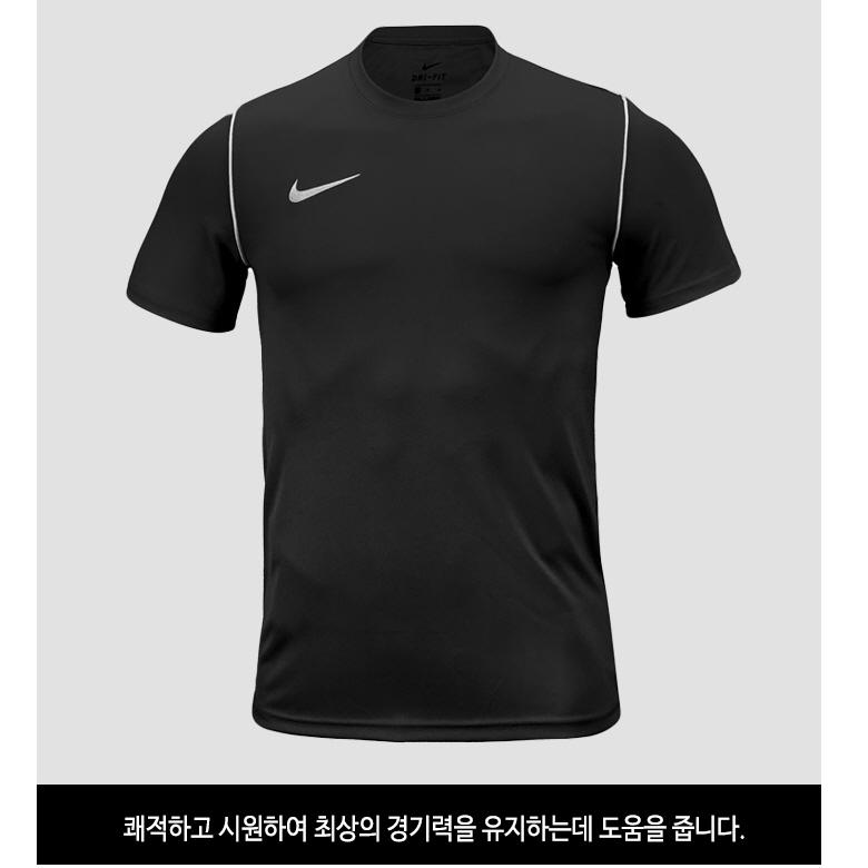 (정품)나이키 반팔-반팔 저지-드라이핏 반팔 탑(BSBV6883-010)신상품 티셔츠-15-1901015929