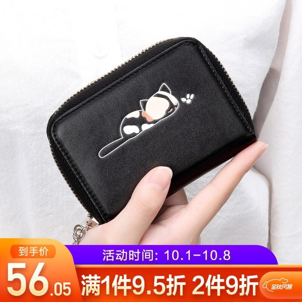 PLAYBOY 바람둥이 카드 지갑 여학생 위치 귀엽다 한 일 미니 잔돈 가방 검은색