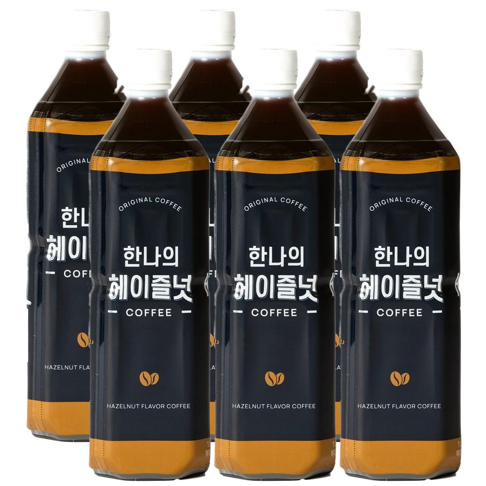 한나의 헤이즐럿 커피 1000ml X6개 페트 아메리카노-4-5701642494