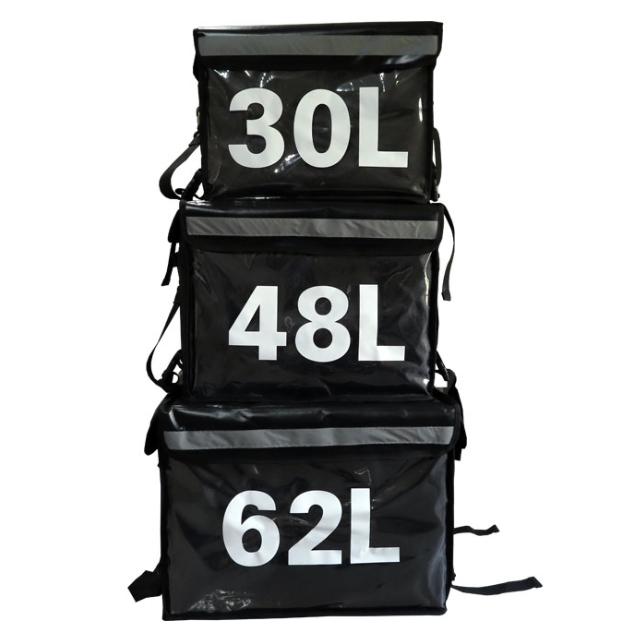 배달가방 30L 48L 62L 뚜껑3면자석 (6구컵홀더 프레임지지대 파티션 바닥판 기본) 배달대행전용