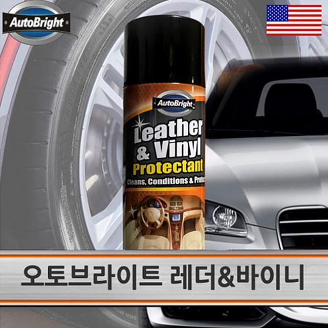 윤성커뮤니케이션 어썸 오토브라이트 레더&바이니 가죽비닐보호제 차량용 가죽 직물 세정관리