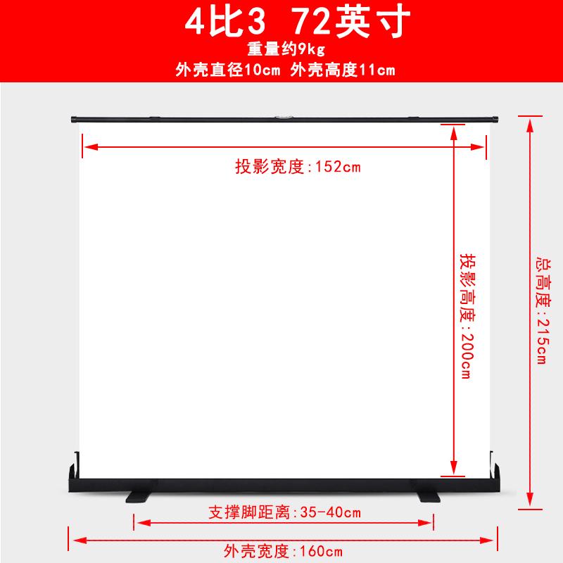 빔프로젝터 풀방식 영사 천막천 가정용 천배경커튼 심플, T01-금속, C08-4 3 72인치