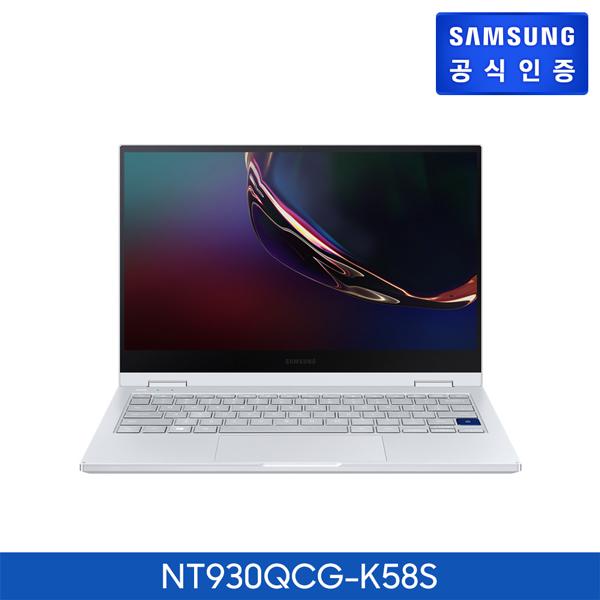 삼성전자 삼성직배송/설치 갤럭시 북 flex NT930QCG-K58S, 기타, 기타, 단일상품