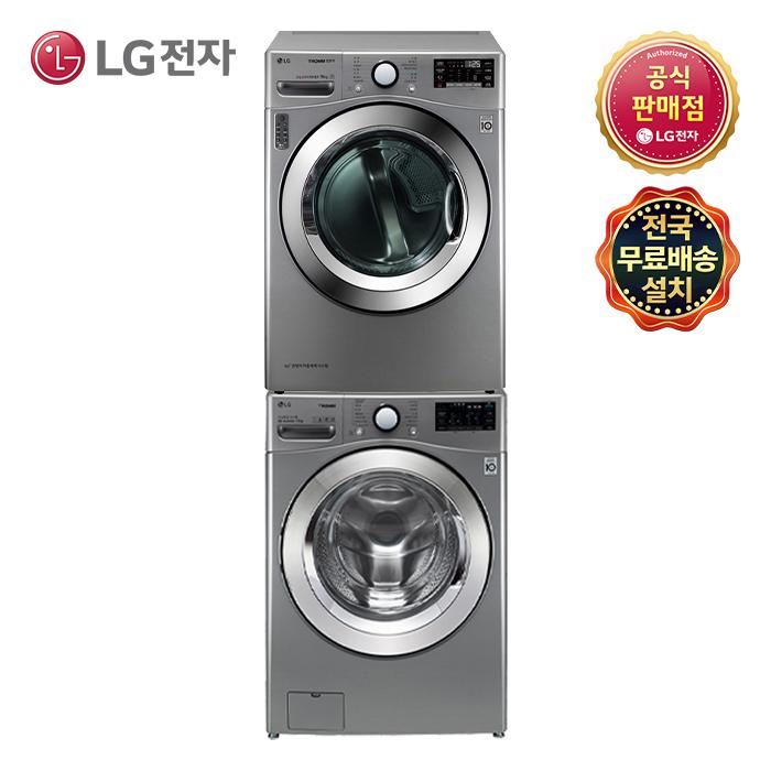 LG 트롬 F21VDAT+RH16VNAN 세탁기 건조기세트 F21VDAT-6AN (주)삼정