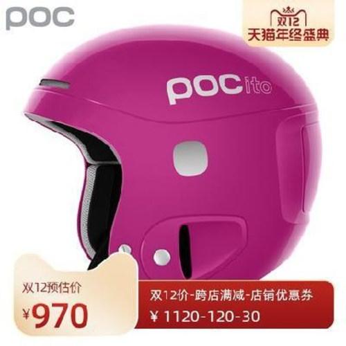 2차 사고 예방 신호 조난 재난 led 자동차 긴급 불꽃 신호기 POC LED 구난, 01 Fluorescent Pink, 01 S