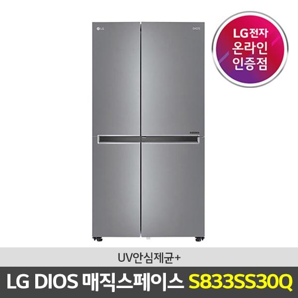 two1mall 프리미엄 양문형 냉장고 [LG전자] 디오스 매직스페이스 S833SS30Q 821리터, 722373 (POP 5649452067)