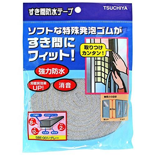 망치 집 빈틈 방수 테이프, 사이즈 = 폭12X높이8mm   컬러 = 블랙