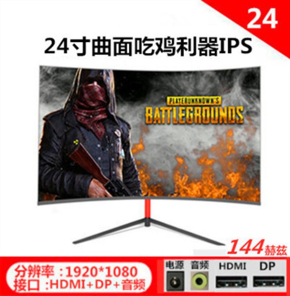 새로운 19 인치 22 HD LCD 사무실 24 모니터 2K 표면 27 데스크탑 컴퓨터 IPS 화면 LED 모니터링, 24 인치 게임용 표면 HD 144HZ (SF)
