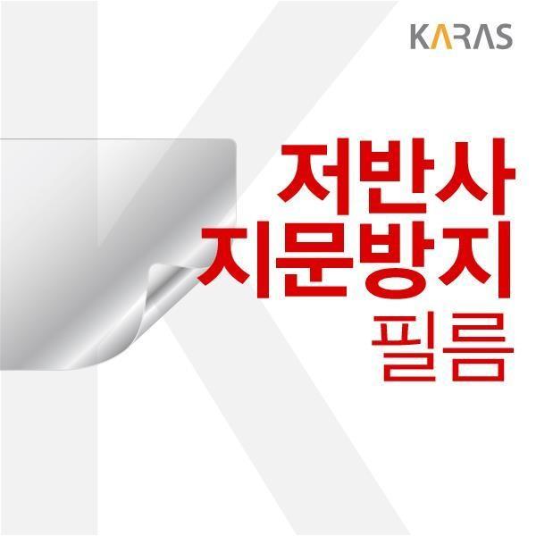 기가바이트 G7 KC G7 KC WIN10 저반사필름, 상세페이지 참조