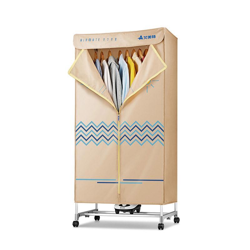 코스트코건조기 Airmate 건조기 가정용 소형 건조기 빠른 건조기 플래그십 스토어, 주황색