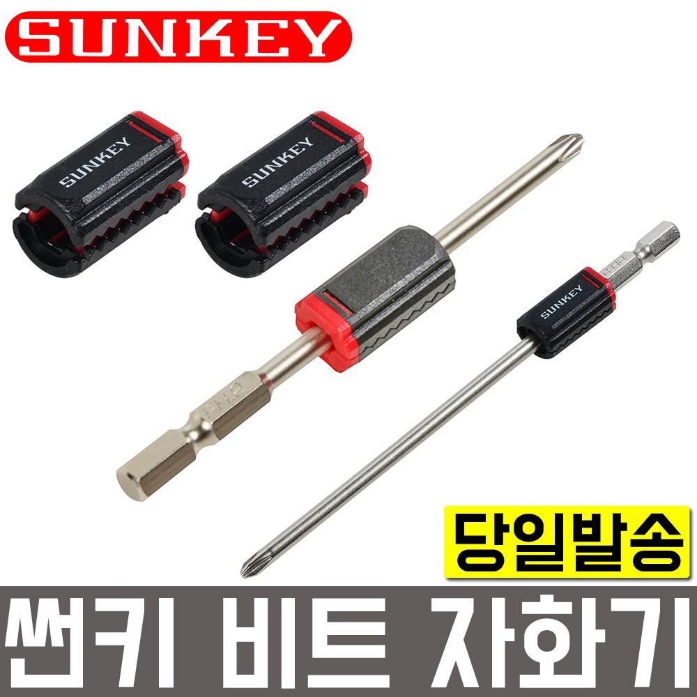 썬키 자화기 SBM-100 SBM-150 SSM-2S 샤크 자화기 자석비트 초강력 드라이버비트 마그네틱 비트날 드릴비트 자력생성, 선택1)SBM-100 (POP 4523274827)