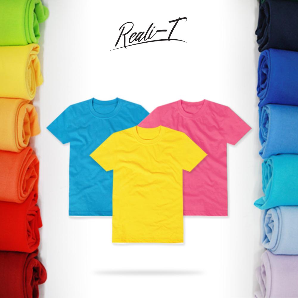 리얼리T 아동용 30수 라운드 무지 반팔티 반팔 티셔츠