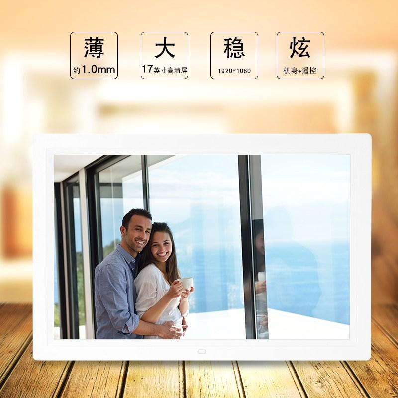 와이드 17 19 22인치 삼성패널 LED 고화질 광고기 디지털액자 집들이 신혼집선물, 16G 메모리