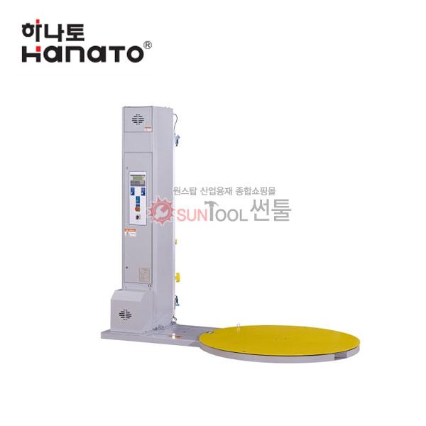 Hanato 하나토 PW-1500 파레트랩핑기/랩포장기(표준형), PW-1500 표준형