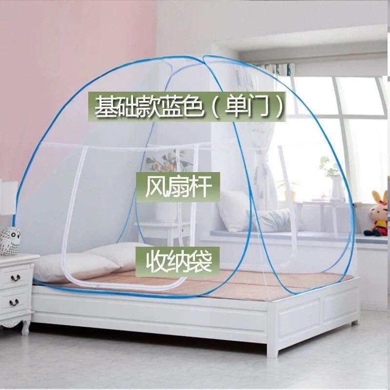 모기장 접이식 성인 1.5m몽골텐트 밀도강화 대공간 모든바닥 전둘레 1.5m1.8m더블 학생, C02-1.0m(3.3피트)침대