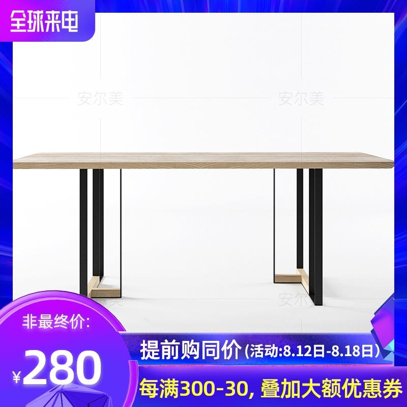 사무용의자 북유럽스타일의 원목 사무실테이블 심플 필기책상 모던, T16-우각의자