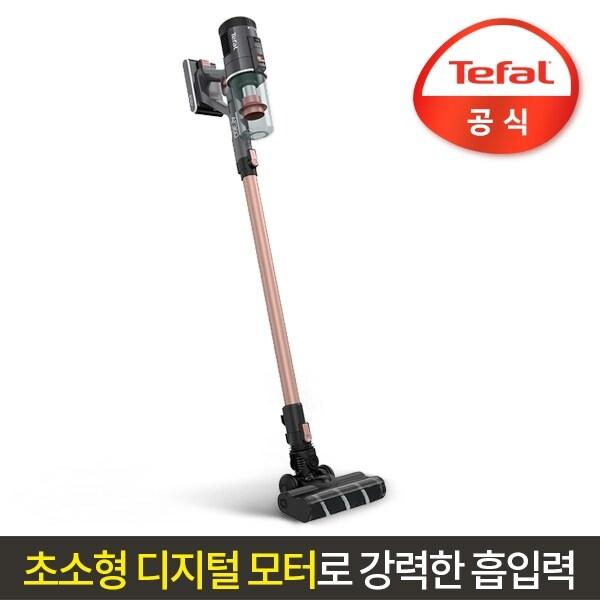 [신세계TV쇼핑][테팔] 에어포스360 라이트 무선청소기 TY5510, 단일상품, 단품