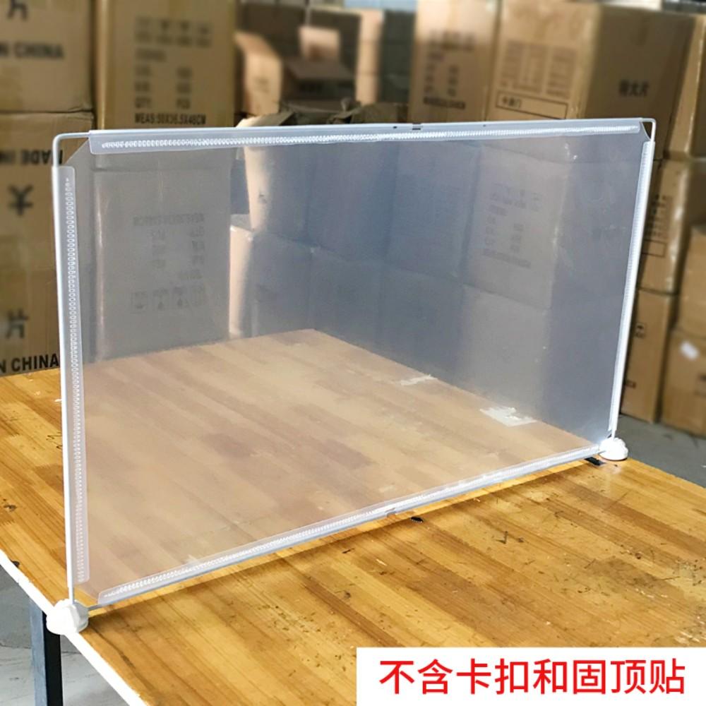 비말차단막 식당칸막이 데스크탑 식탁 칸막이 크로스 책상가림판, 특대거울(투명)75×45cm