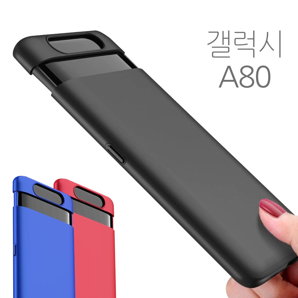 더조은셀러 갤럭시A80 무빙 케이스 슬라이딩 움직이는 A805 휴대폰