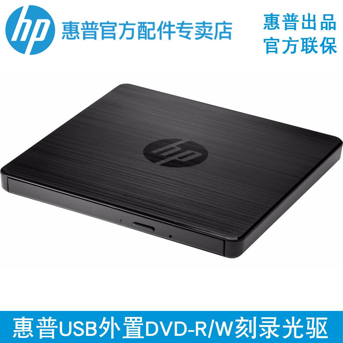 DVD콤보 HP/HP노트 데스크탑컴퓨터 이동 USB외장 DVD-R/W CD굽기 CD롬, 기본
