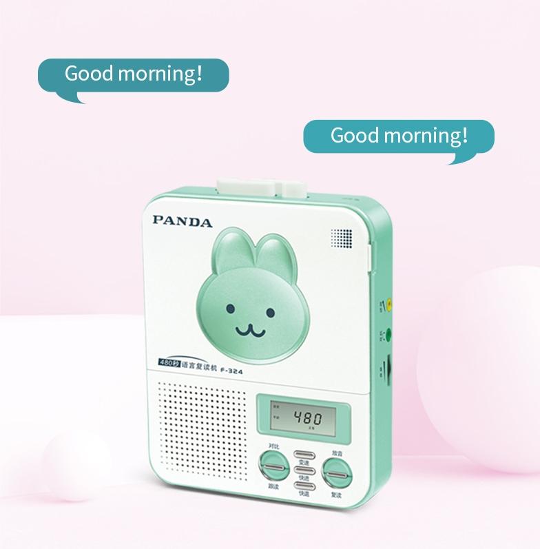 우츄 마이마이 카세트 휴대용 카세트 플레이어, 상품, 단일