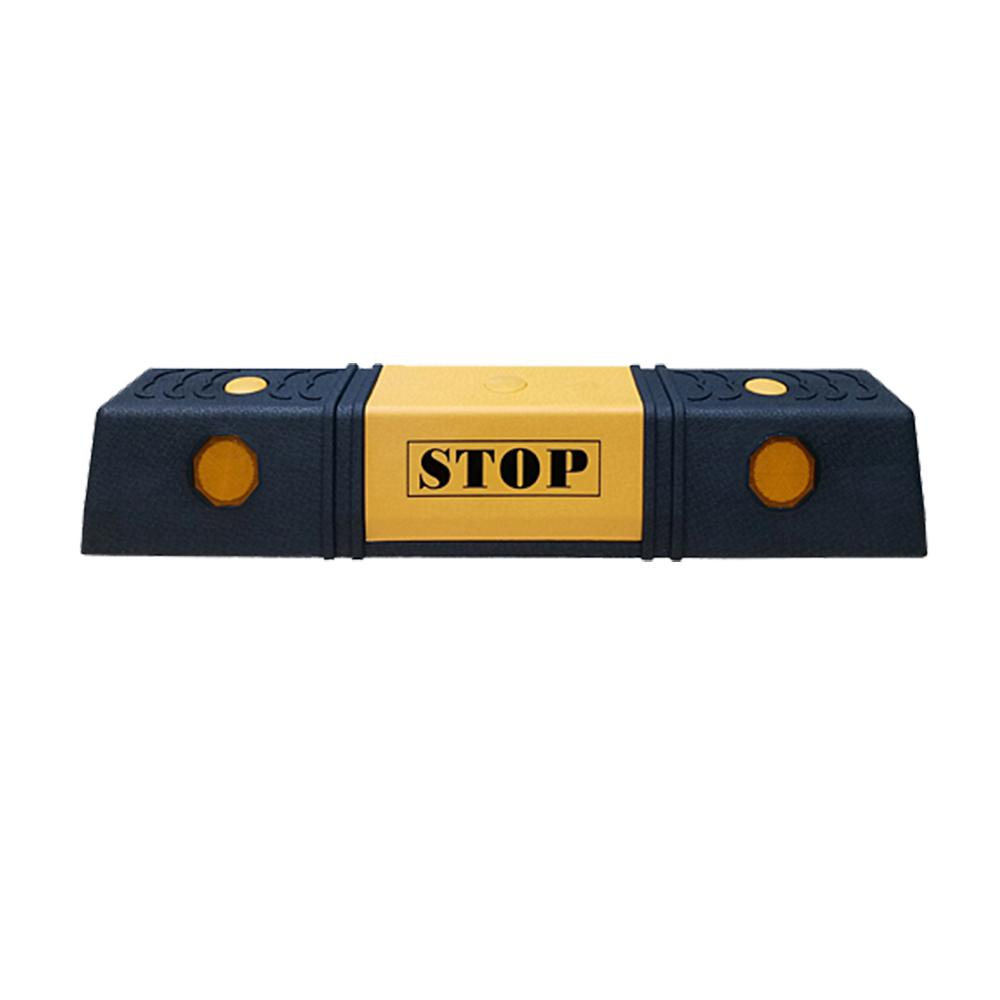 우리안전 카스토퍼 PP 합성수지 HA505 주차블럭 주차용품, 1개