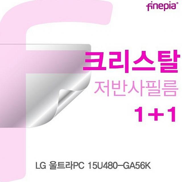 채현스토어 LG 울트라PC 15U480 GA56K용 Crystal액정보호필름 노트북 보호필름, 1
