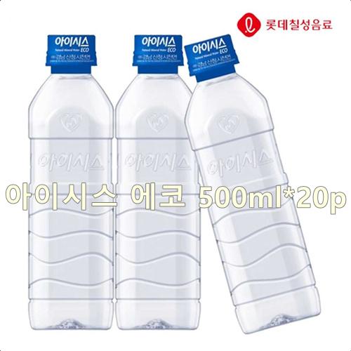 아이시스 ECO 500mlx20 무라벨 에코 라벨없는 생수 물, 단품, 단품